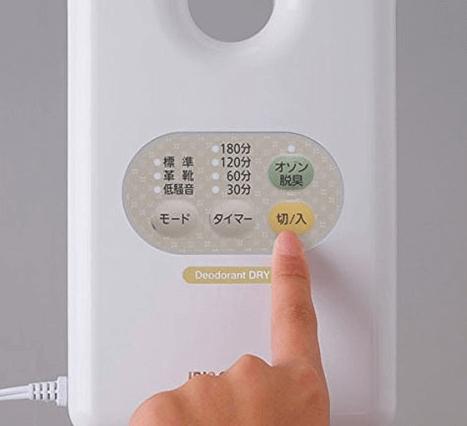 「脱臭くつ乾燥機カラリエ」はボタン一つで脱臭