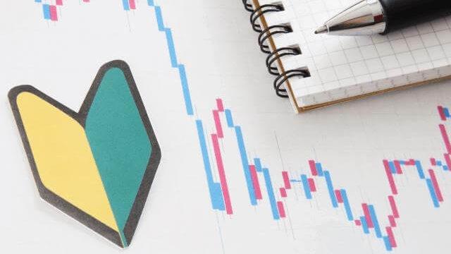 ネオモバは1株で株主優待がもらえる?S株(単元未満株)体験レビュー