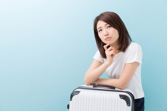 事前予約が必要なスーツケースは3辺合計「160~250cm」