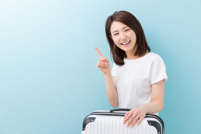 3辺の合計が160cm以下のスーツケースなら事前予約が必要ない