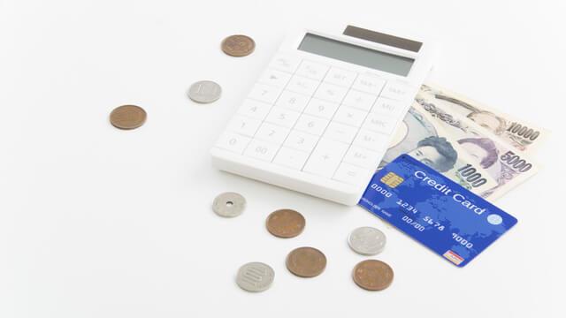 Amazonプライムの会費が高い!年会費・月額料金を【0円】で利用する方法