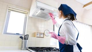 ハウスクリーニングの集客代行「ミツモア」お掃除サービスの個人事業主にオススメ
