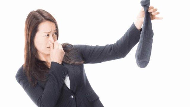 革靴を脱いだ靴下がクサい!足の消臭対策できる靴下「デオルソックス」